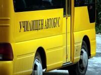 83 са затворените училища днес в област Плевен
