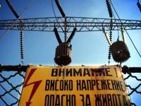 Временно спират тока на места в Плевен
