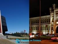 Музеите и галериите в Плевен приемат посетители тази нощ /програма/