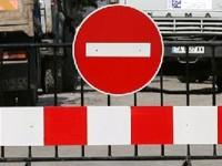 Временно ограничават движението в Плевен заради проявите на Трети март