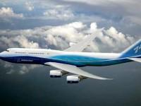 7 декември – Международен ден на гражданската авиация