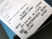 Касови бележки за 204 322 лв. са регистрирани от област Плевен в Лотарията на НАП