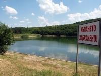Общински съвет – Плевен даде съгласие 21 общински язовира да бъдат предложени на държавата