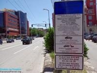 """Без """"синя зона"""" днес в Плевен"""