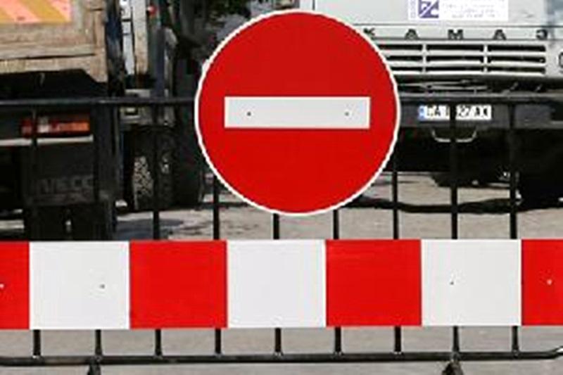 Ето кои участъци в Плевен ще са затворени за движение утре