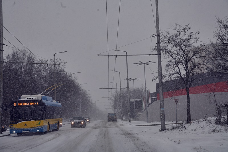pleven zima 2016