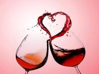 14 февруари – Празник на виното и любовта