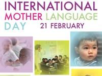 21 февруари – Международен ден на майчиния език