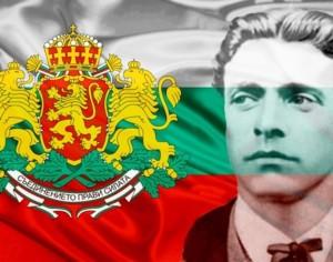 181 години от рождението на Апостола на свободата Васил Левски