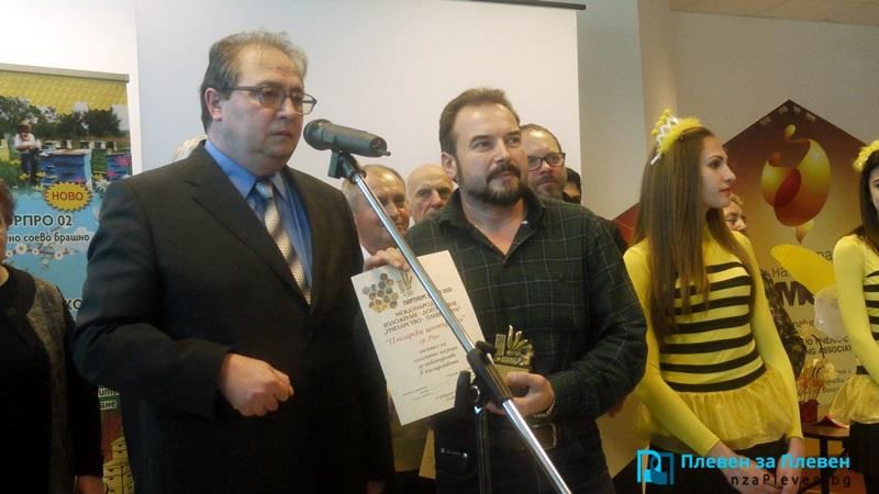 golqma nagrada pcheli
