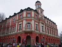 """Международно театрално сдружение """"7 плюс"""" бе създадено в Плевен"""