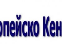 """Областният кръг на """"Европейско кенгуру"""" в Плевен ще се проведе на 18 март"""