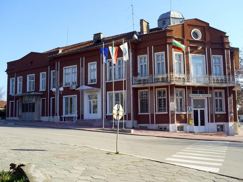 Откриване на спортно-развлекателен комплекс и концерт с Илия Луков за празника на Пордим