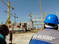 """Министър Петкова: Горещо се надявам процедурата за АЕЦ """"Белене"""" да приключи с успех"""
