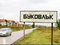 Отпускат средства за трактор на Кметство Буковлък, за да се чисти по-добре селото
