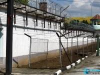 Пак откриха дрога в Затвора в Плевен