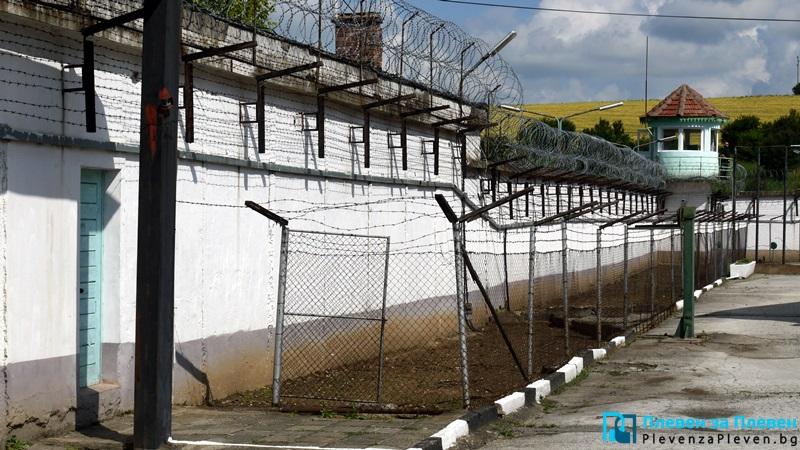 Писма с дрога продължават да пристигат в Затвора в Плевен