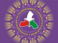 КНСБ организира днес приемни в Плевен и Червен бряг