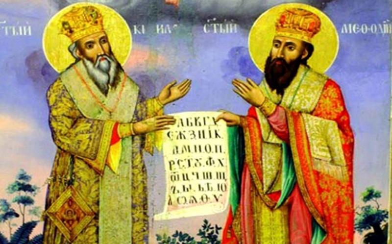 В Долни Дъбник честват 24 май с празнично шествие и концерт