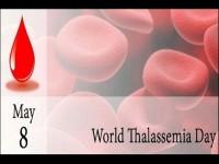 8 май – Международен ден за борба с таласемията