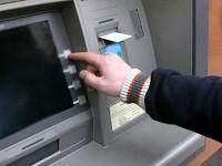 Отмъкнаха 100 000 лева от банкомат в Червен бряг