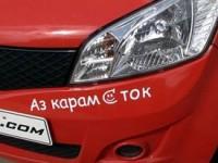 """Идея: Собствениците на хибридни и електромобили в Плевен да не плащат за """"синя зона"""""""
