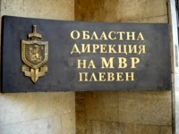 91 служители от ОДМВР – Плевен с награди за празника на българската полиция
