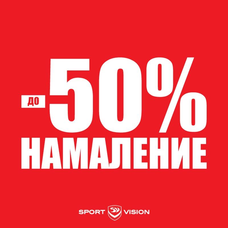 14.06.sport