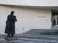 """Падащи парчета от облицовката на ХГ """"Илия Бешков"""" застрашават минувачите"""