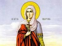 17 юли – Почитаме света Марина