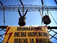 Вижте къде ще спират тока в община Плевен от 7 до 11 януари!