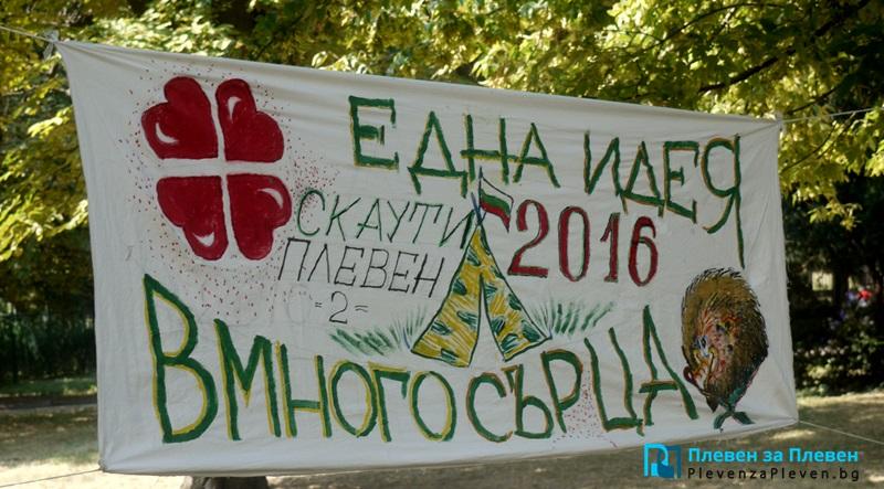 skauti_plakat