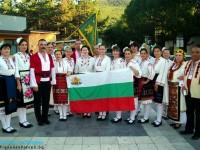 """ФТК """"Българско хоро"""" – Плевен ще участва в Международния фолклорен фестивал """"Великден в Прага"""""""