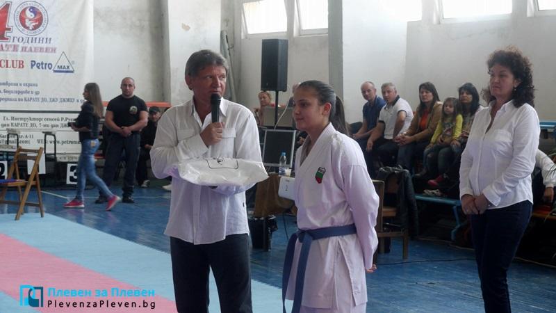 karate_nagradi
