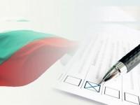 14.20% е избирателната активност в област Плевен към 13 часа