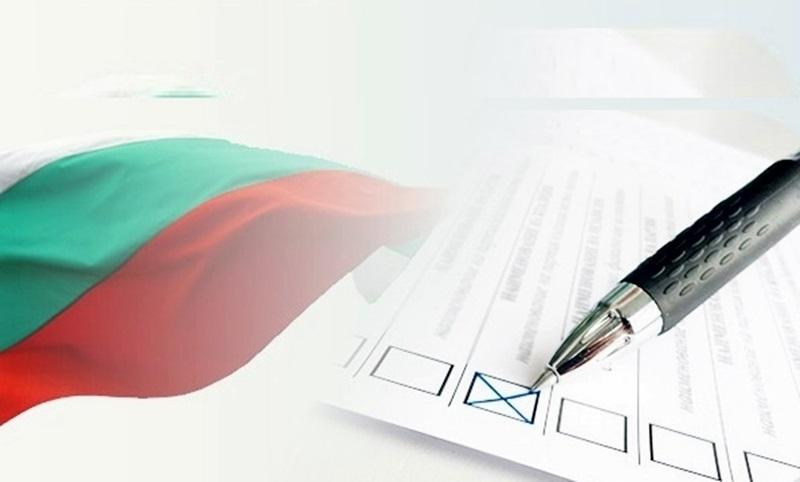 При 82.82% обработени протоколи в Плевенско: 31.20% – БСП, 27.46% – ГЕРБ, 11.12% – ДПС, 9.06% – ВМРО