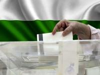 В четвъртък са консултациите за определяне състава на РИК – Плевен за евроизборите