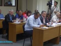 Общинският съвет на Плевен се събира днес на извънредна сесия