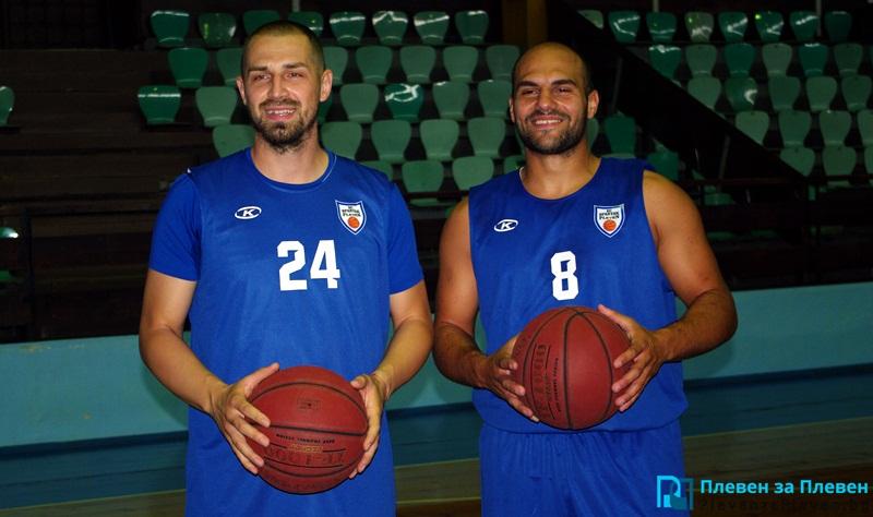 16.01.basket