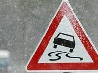 Жълт код за заледявания и валежи от сняг е в сила за 12 януари в област Плевен