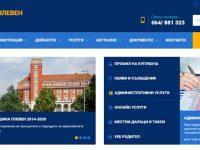 150 плевенчани са си платили данъците онлайн