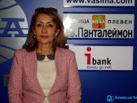 """Близо 1000 усмивки е върнала за пет години Фондация """"Свети Иван Рилски"""" – Плевен"""