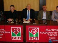 """Кой кой е в листата на Коалиция """"БСП за България"""" в Плевен"""