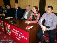 """Ще водим позитивна кампания и ще играем отборно, заявиха кандидатите за депутати от """"БСП за България"""" в Плевен"""