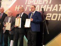"""Поредна престижна награда за МБАЛ """"Света Марина"""" – Плевен"""