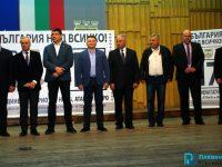 """Коалиция """"Обединени патриоти"""" откри предизборната си кампания в Плевен"""