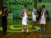 """Баскетболният """"Спартак"""" посреща последния в класирането """"Ямбол"""""""