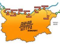 """Веломаршрутът """"Дунав Ултра"""" се увеличава с 50 километра, вече ще минава и през Белене"""