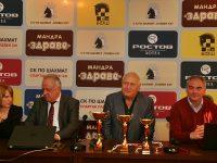 Шахматният дамски елит е в Плевен в спор за държавната титла