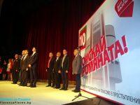 """Коалиция """"БСП за България"""" откри предизборната си кампания в Плевен"""